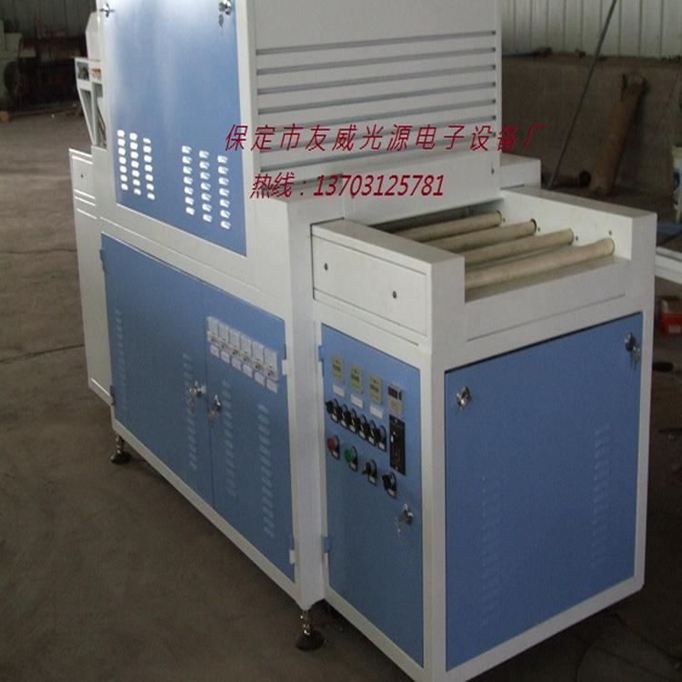 采购丝印光固机定做油墨固化机UV胶干燥固化机来厂定做