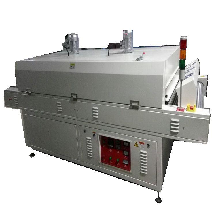 保定光固机厂定做隧道UV光固机圆面UV光固机