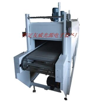 供应定做友威节能带式干燥机多功能带式干燥设备