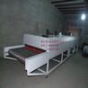 工業箱式干燥設備