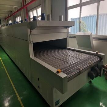厂家定做胶条定型烘干机隧道式胶条干燥机