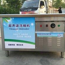 郑州商用洗碗机/济南商用洗碗机-净途机电