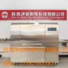 西安洗碗机篮传式B42B-2净途商用洗碗机全自动酒店食堂洗碗机