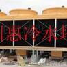 中央空调循环冷却系统循环冷却水塔