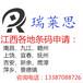 江西公司注册、注册江西公司服务