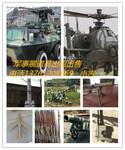 大型仿真军事模型租赁、大型仿真军事模型出租、大型仿真军事模型展览、厂家