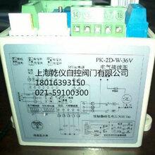 PK-2D-W-36V礦用控制模塊