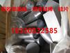 内蒙古回收单晶硅乌海多晶硅回收