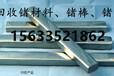 江苏废锗回收_南京回收锗锭_全国锗回收商