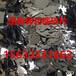 浙江回收砷化镓_杭州砷化镓碎片回收_宁波回收镓