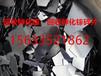 北京砷化镓回收,砷化镓回收行情,全国收购砷化镓碎片
