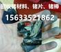 北京锗回收,收购锗北京回收商、数量不限价格美丽