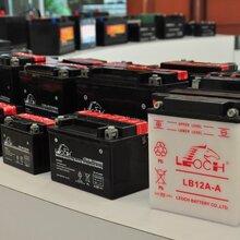 理士蓄电池12V7AH最新报价图片