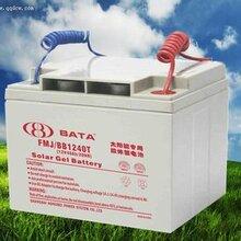 太阳能蓄电池12V38AH胶体太阳能蓄电池报价图片