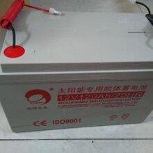 太阳能蓄电池12V65AH胶体太阳能蓄电池直销图片