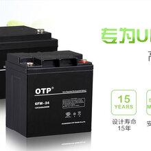 出售OTP蓄电池6FM-100(12v100AH)价格图片