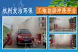 亳州工地洗车机产品优点友洁专业又可靠!