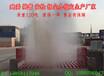 连云港工地洗车机工程专用洗车设备友洁设备现货供应