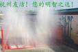 连云港渣土车洗轮机高性价比友洁设备现货供应