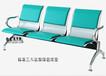 排椅机场椅不锈钢公共排椅输液椅候诊椅机场车站长椅特价