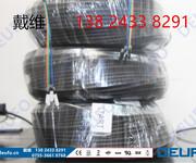 PCF塑料控制光纤图片