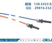 VersatileLinkHFBR-4521ZHCS光纤跳线图片
