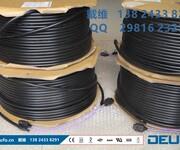 JISC5977-1998F08型双芯光纤S01-L2图片