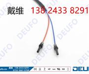 2芯V-PIN风电光纤跳线VersatileLink(V-pin)图片