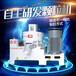 鼎梁科技供应生物质颗粒机械木屑颗粒机生物质颗粒燃料成型设备