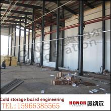 保温板厚度聚氨酯保温板各种厚度定制图片