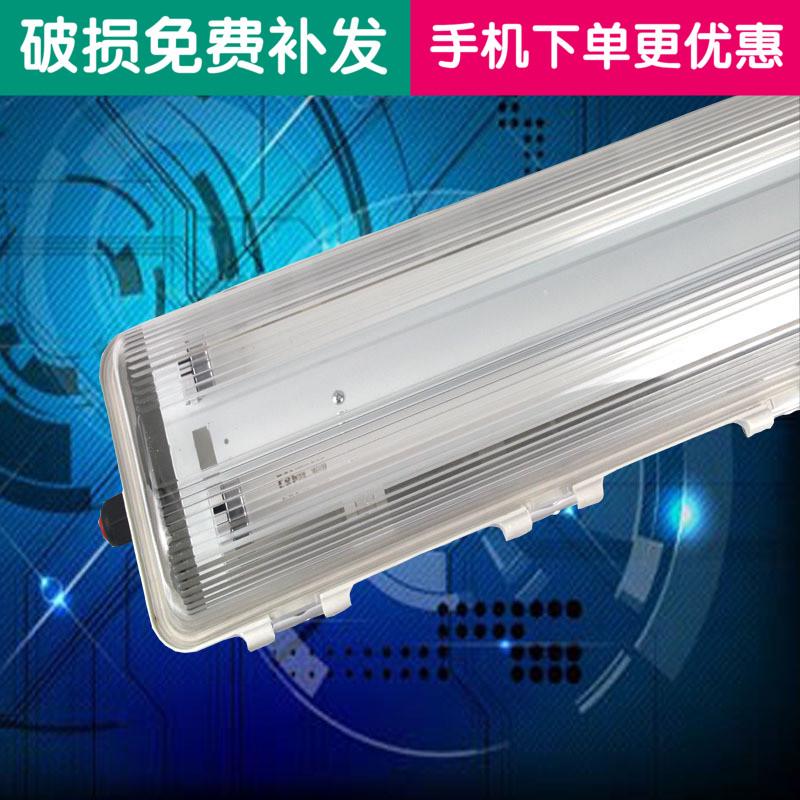 HNTD數控工作燈TD47機床防爆燈LED防水防油照明燈三防燈吸頂燈