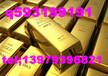 纬德油招商个人代理139-7939-6821应经理