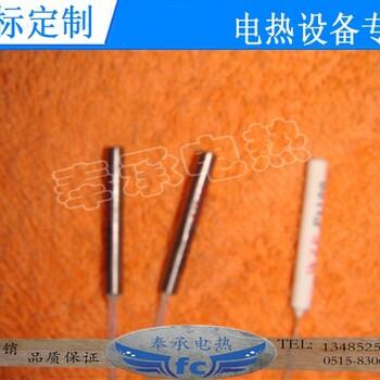 熱電阻,pt100熱電阻,電熱測溫
