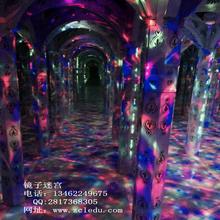 热销爆款豪华镂空镜子迷宫游艺设施