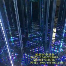 热销魔幻镜子迷宫游乐设施