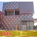 铝单板之密(冲孔板、造型铝单板、木纹铝单板、艺术镂空板、雕花板、蜂窝板等)