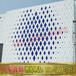 广东铝单板幕墙施工工艺(冲孔板、造型铝单板、木纹铝单板、艺术镂空板、雕花板、蜂窝板等)