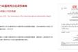 期货刷单赚取手续费,首先香港期货AT平台