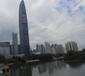 香港国际期货新市本地招商加盟深沪300期货刷单