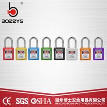 通开安全停工能量红色隔离铜锁芯挂锁上锁挂牌LOTO安全锁具BD-G01图片