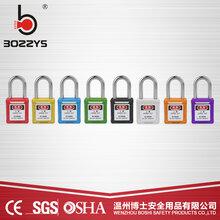 通開安全停工能量紅色隔離銅鎖芯掛鎖上鎖掛牌LOTO安全鎖具BD-G01圖片