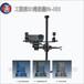 工业产品开发3D扫描仪IN-HDI高精度逆向设计三维扫描仪