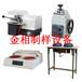 金相分析仪厂家全国热卖中,铸造、热处理、各大高校普遍适用