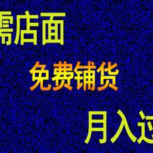 山东烟台菏泽康卫者一次性水晶餐具品牌实力