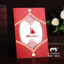 喜盈门婚庆请柬/激光请贴/可贴照片韩式喜贴HK-1803图片
