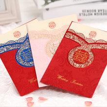 喜盈门新品厂家直销结婚请柬个性请贴喜贴批发HK-1321图片