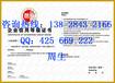 武汉企业aaa信用等级办理_企业荣誉证书申请