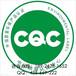 惠东县木制家具环保产品认证