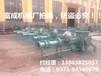 料封泵直销厂家价格/工作效率高料封泵——富成21