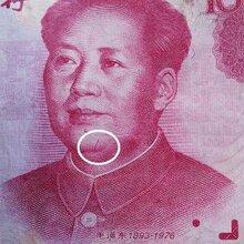 重庆万州哪里能评估鉴定错版币